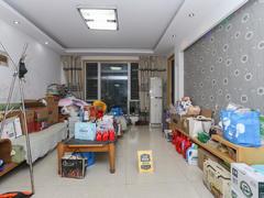 碧水源 3室2厅1厨2卫133.9m²满五年二手房效果图