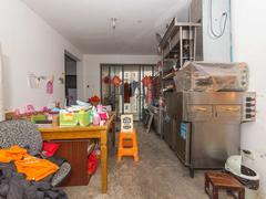 滨湖世纪城春融苑 2室2厅1厨1卫 82.41m² 满五二手房效果图