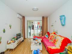 鑫江水青花都 2室2厅1厨1卫 85.45m² 精致装修二手房效果图