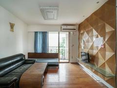 花样年华 2室2厅1厨2卫 80.0m² 满五年二手房效果图