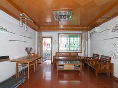 洛湖居 3室1厅1厨1卫 81.0m² 精致装修二手房效果图